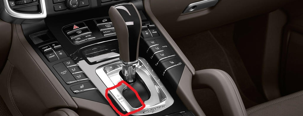 Tiptronic tam ve yarı otomatik vitesli araçlarda aracı hem manuel hem de otomatik olarak kullnmanızı sağlayan özelliktir.